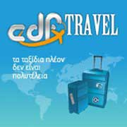 Cdf Travel